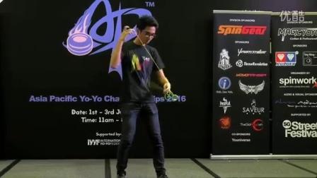 MAGICYOYO-John Eric Galicha (PH)- 3A Division Finals  - Asia Pacific Yo-Yo