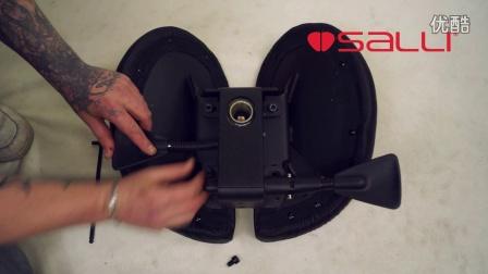 Salli马鞍椅 - 基础款配装机件安装方法(可前后倾斜)