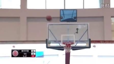 中国三对三篮球联赛华东大区决赛-南京主持人潘晓阳解说CCTV全程直播