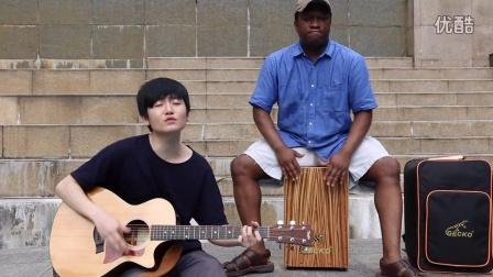 炎热的夏天和一位美国朋友搞周杰伦的(晴天)吉他弹唱+卡宏鼓 嗨皮起来