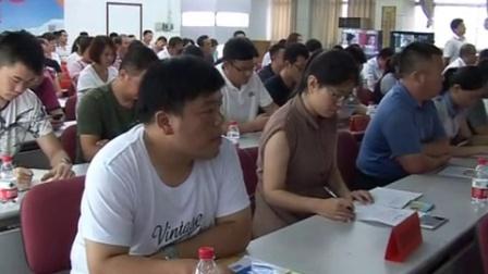 """三门峡""""互联网+""""农业信息化战略签订合作协议"""