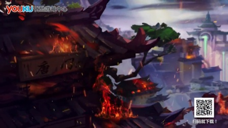 斗罗大陆2《绝世唐门》正版手游宣传视频1