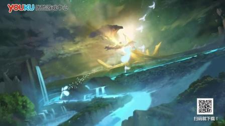 斗罗大陆2《绝世唐门》正版手游宣传视频2