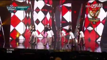 【撸夫】韩国女团可爱美女热舞视频自拍劲爆舞