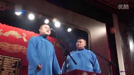 中国相声小品大会 车在囧途_岳云鹏 孙越(1)