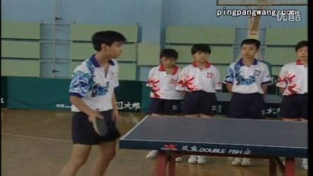 【打好乒乓球新编】第10集-乒乓球教学超清视频(乒乓网)