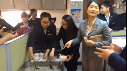 广州香格里拉大酒店员工月2016 - 互相赏识