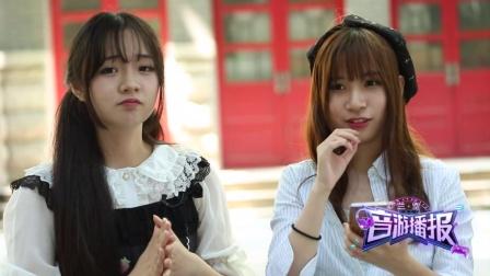 voez音游播报 2016:失踪人口第七人上线 12