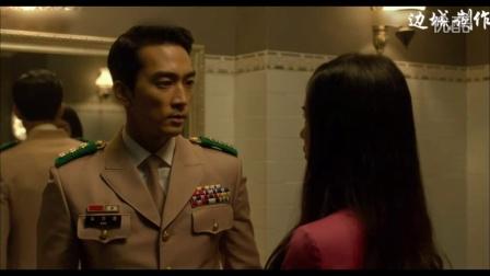 《人间中毒》韩国电影,精彩不容错过