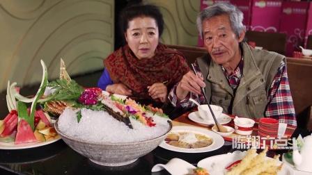 《陈翔六点半》第59集  辣眼师妹!为爱献身荒郊野外