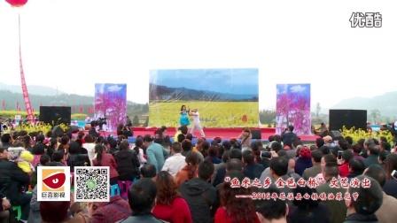 第十二届中国 苍溪梨花节暨白桥油菜花节