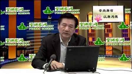 6.全面解读《中国共产党廉洁自律准则》和《中国共产党纪律处分条例》 标清