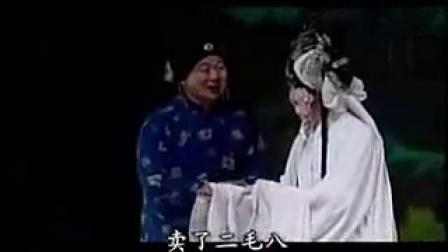 河南豫剧全场戏大全《小寡妇改嫁》标清