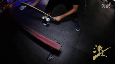 【WHATSUP滑板教学】韩佳易FS BOARDSLIDE