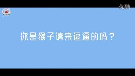 状元雨304不锈钢无塔供水器http://www.zhiyuyg.com/