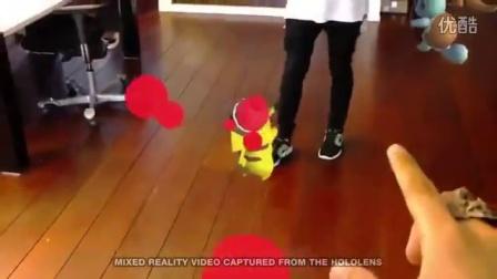 【VR全球汇】比卡丘要这样捉 Hololens版《精灵宝可梦GO》曝光