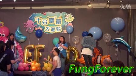 FF10周年活动part4游戏3