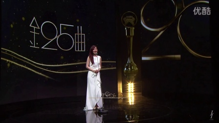 金曲25 Golden Melody Award 2014 Main Visual Showreel