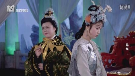黄梅戏龙女1984上影东方电影高清黄新德马兰