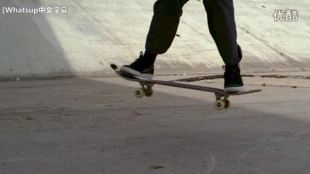 [独家中文字幕](Skate)ology,滑板趣味物理奥秘