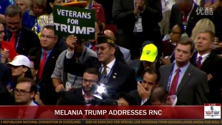 【生肉】【共和党大会】未来最美第一夫人米兰妮娅特朗普演讲(7-18-2016)