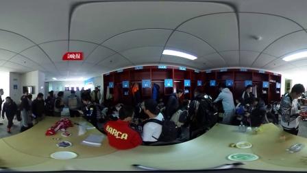 "【Eyesir4K VR全景相机】法晚VR新闻-首钢更衣室男神""福利"""