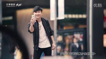 金曲歌王林俊傑大4G形象廣告(完整版) _ 超越無限 我實現 _ 中華電信大4G - YouTube (1