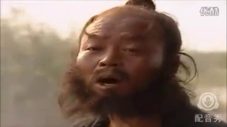 李逵飘街【李玉波威信方言搞笑配音】
