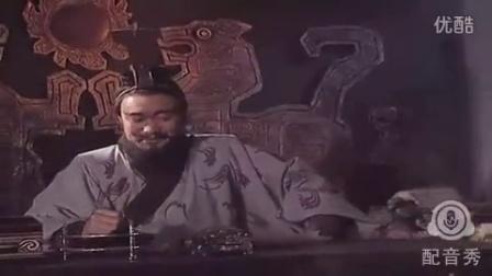 王老二的字【李玉波威信方言搞笑配音】