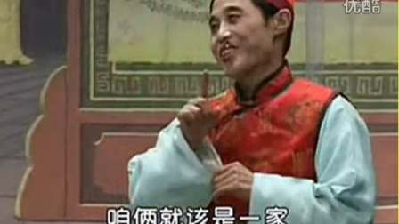 160724河南曲剧【李豁子骗妻】李天方