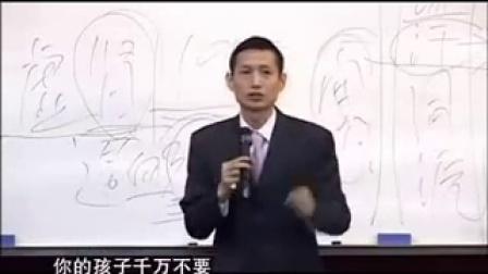 陈金柱中医与健康专题讲座(1)_标清