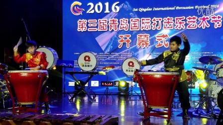 2016青岛第三届国际打击乐艺术节开幕式表演牛逗虎