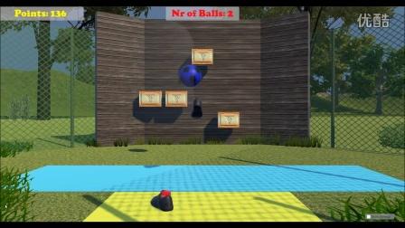 Wall Ball For Kinect Tutorial