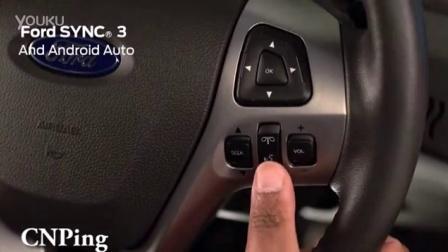 福特新车机同时兼容安卓和苹果