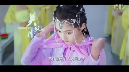 《九州天空城》皇家飞车初露真容 张若昀关晓彤领衔唯美九州