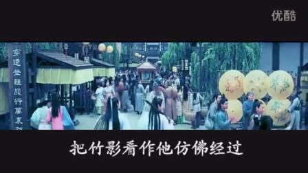 【楊紫李易峰】【飯制】誅仙青云志【凡雪】等待的沉默