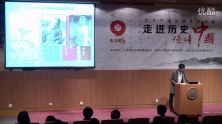 """马孟龙:秦汉""""纪念雕像""""及其意义(三)"""