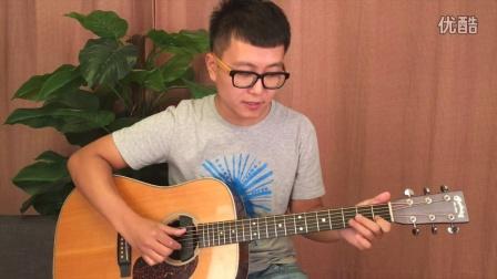 【玄武指弹吉他教学】如何在扒谱时确定一首歌的调式调性