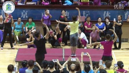 2016年北京市民健身操舞培训班-李俊怡老师课程节选-动作示范