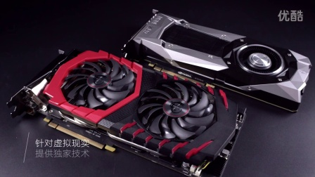MSI 微星GTX1080 GAMING Z 显卡拆解