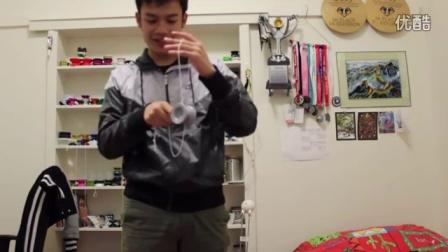 Magic Yoyo- Skyva Unboxing