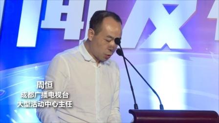炫科技 酷生活 中国最大的数字娱乐生活节正式启动