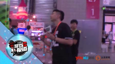 chinajoy 2016 微软展台亮点介绍