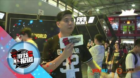 chinajoy 2016 EA展台亮点介绍
