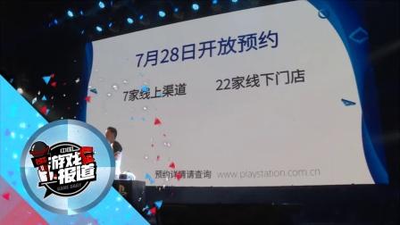 索尼PS VR中国发布会