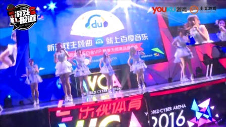 ChinaJoy2016 ShowGirl女团劲歌热舞