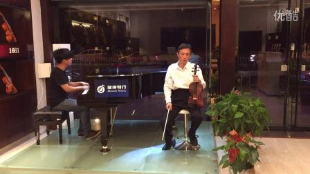 《不能说的秘密》    岳阳市旋律琴行 布什戈尔茨钢琴-1音色试听