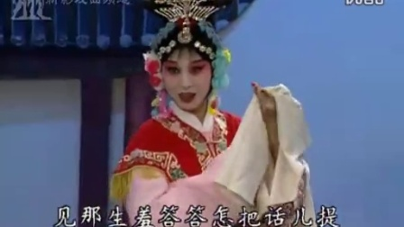 赣剧・青阳腔《西厢记-情怀如醉》涂玲慧