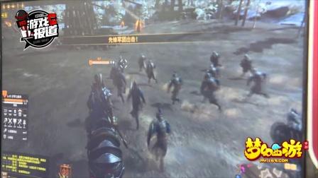 Chinajoy 2016试玩:网易端游《战意》