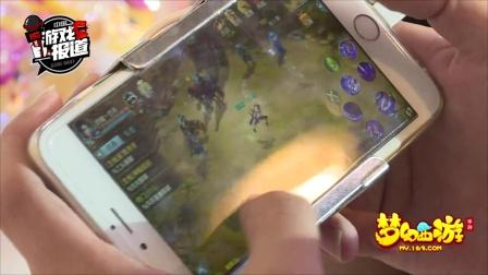 Chinajoy 2016试玩:网易手游《镇魔曲》
